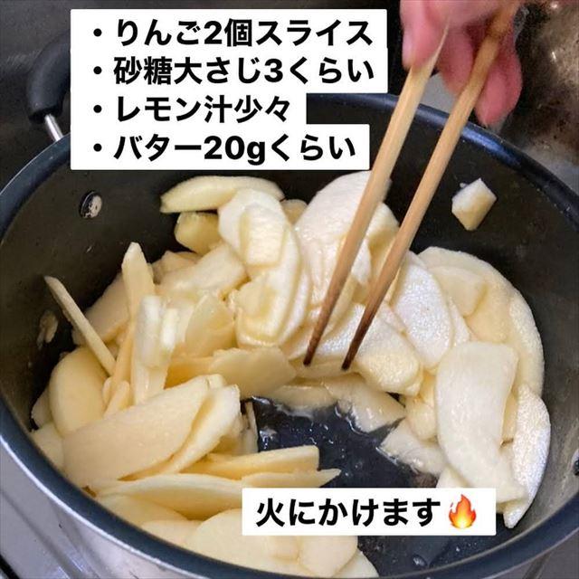 20g 大さじ バター